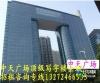 中天广场精品写字楼超级便宜出租3.3元全套办公用品