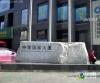 中隆国际168平精装写字楼带全套办公家私出租