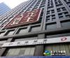 芙蓉区定王大厦800平米5A甲级写字楼出租