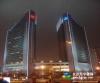 中天广场,高档写字楼,公司企业实力象征