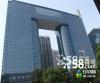 长沙市最顶级写字楼268平电梯口低价出租