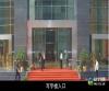 长沙5A级中天广场603平米精装写字楼出租