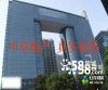 长沙最高级5A写字楼最低价出租