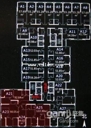 长沙明城国际中心写字楼出租-400平米-长沙写字楼网