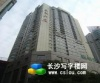 芙蓉广场东成大厦125平精装写字楼租赁