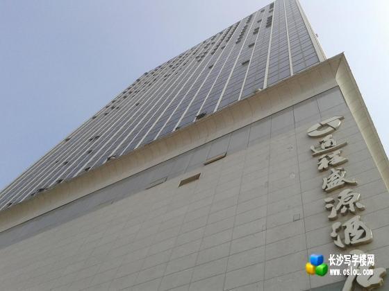 长沙红星通程国际广场写字楼出租-500平米-长沙写字