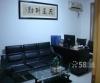 识字岭芙蓉中路人民路交界处办公室精装带办公家具