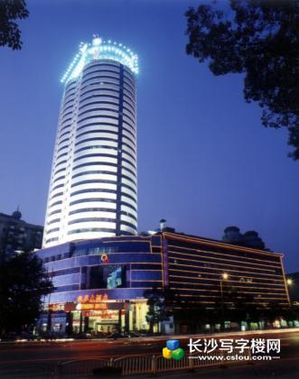 银华大酒店