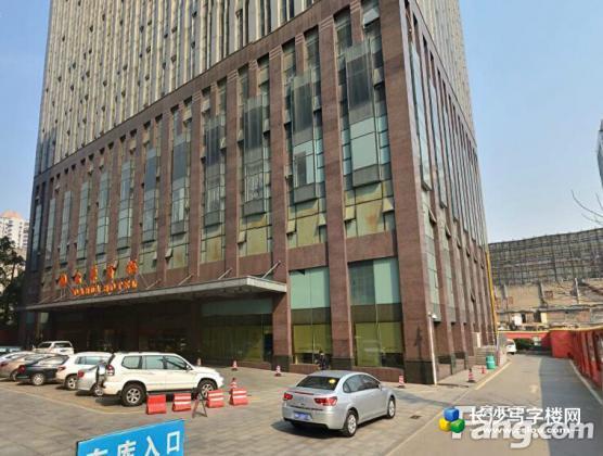 低售东塘大华宾馆写字楼