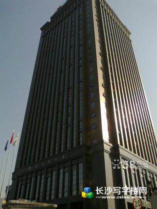 湖南商会大厦写字楼出租