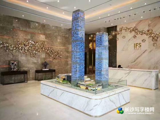九龙仓国际金融中心