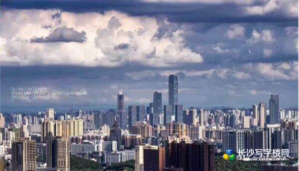 """湖南第一高楼""""九龙仓""""全球火爆预售中....."""