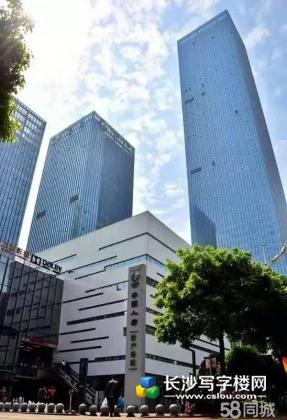 华创国际广场