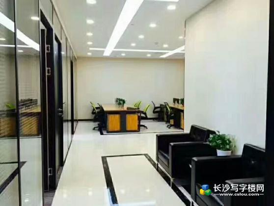 华雅国际财富中心