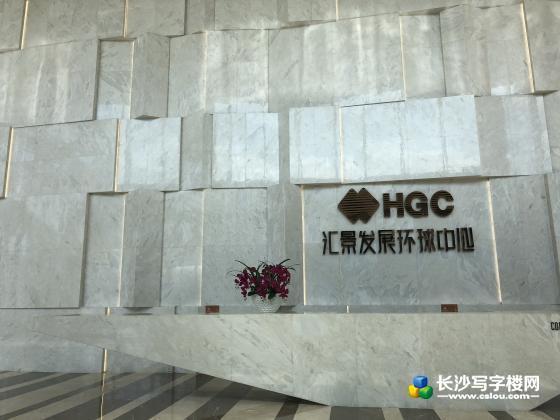 汇景发展环球中心,江景写字楼公寓火热预售