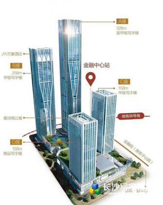 滨江新城湘江财富中心5A写字楼 年前优惠出售