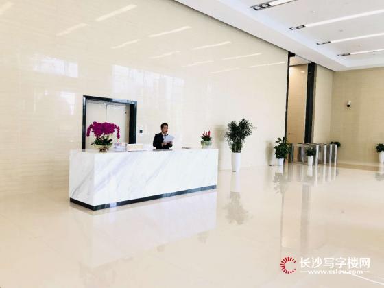 湘江金融中心