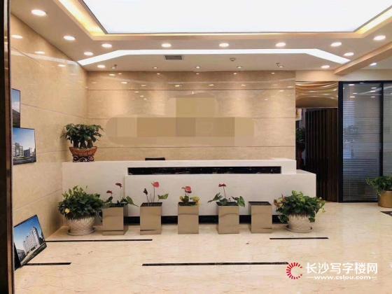 中天行政公馆