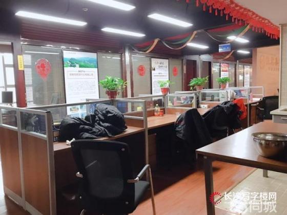 明城国际中心