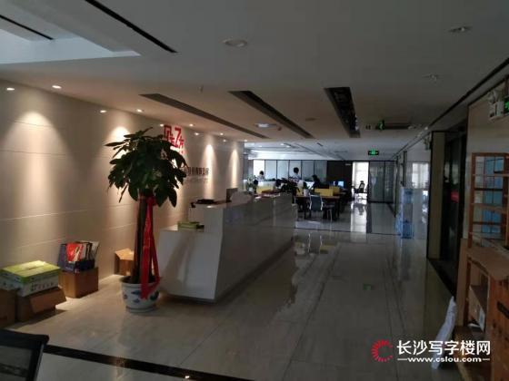 宇辰开福广场