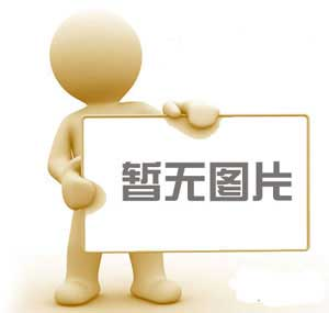 华创国际写字楼
